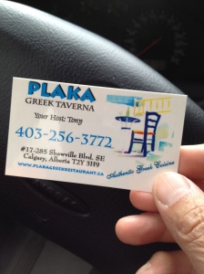 Plaka Greek Taverna Business Card